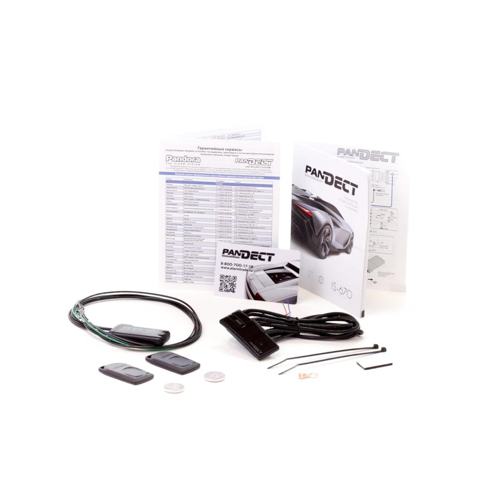 Иммобилайзер PanDECT IS-670, противоугонное устройство, 2 алгоритма Anti-Hi-Jack, динамический диалоговый радиоканал 2,4 — 2,5 ГГц, IS 670