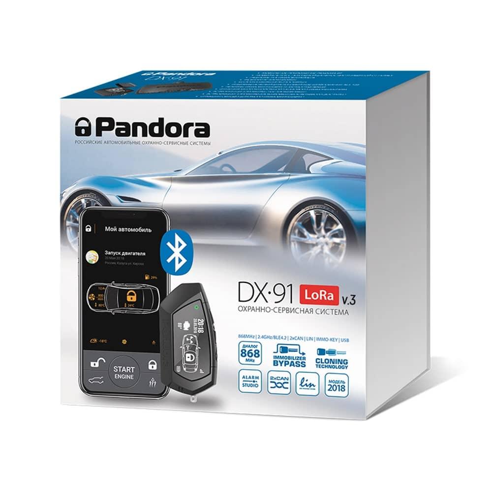 Автосигнализация Pandora DX-91 LoRa v3
