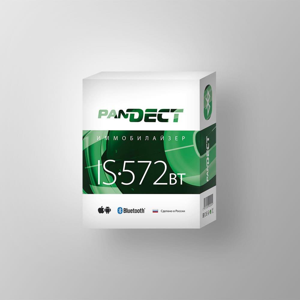 Иммобилайзер PanDECT IS-572BT