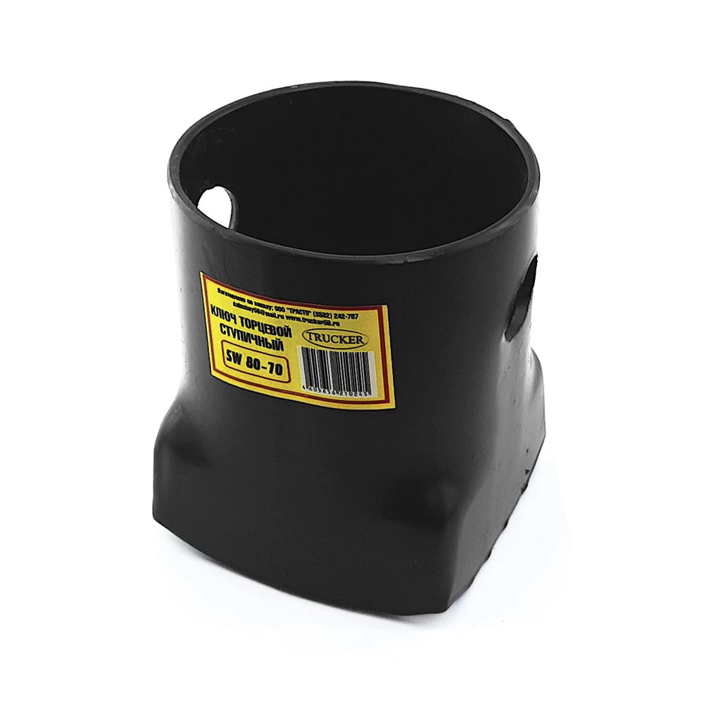Ключ ступичный Trucker SW80-70, для гайки ступицы BPW, торцевой, 80мм, 4 грани