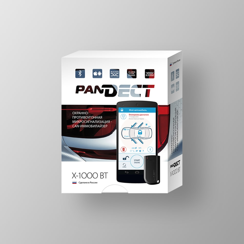 Автосигнализация PanDECT X-1000BT