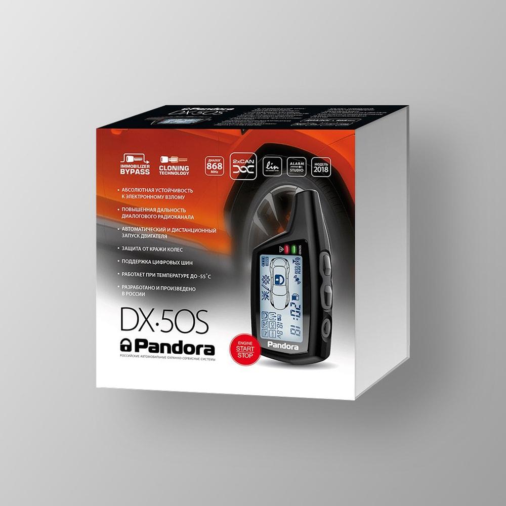 Автосигнализация Pandora DX-50S