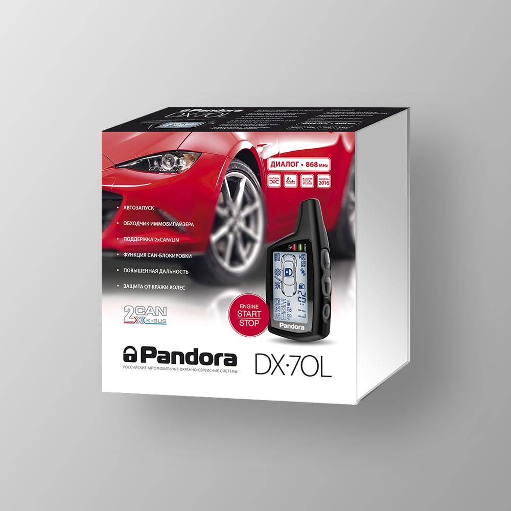 Автосигнализация Pandora DX 70L