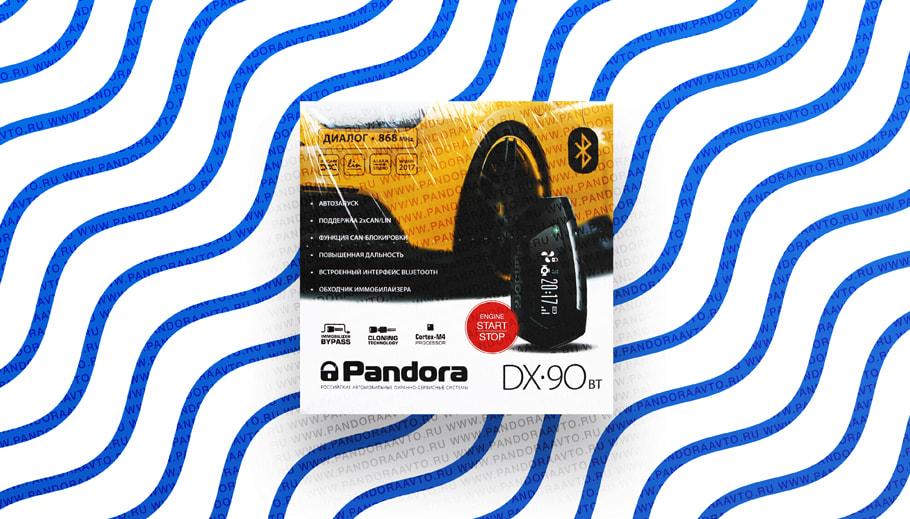 Pandora 90bt