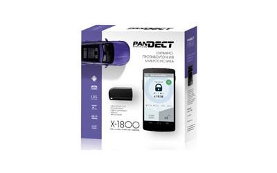 Новинка PanDECT X-1800 поступает в производство