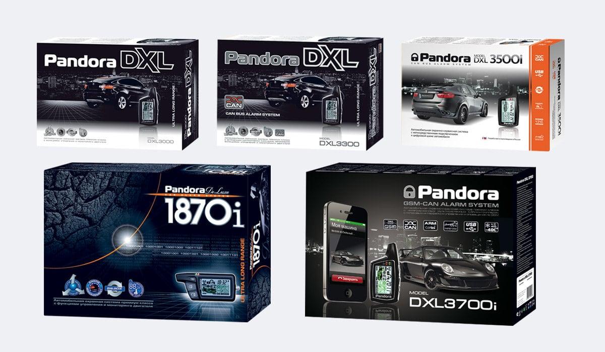 Прошлые модели охранных систем Pandora
