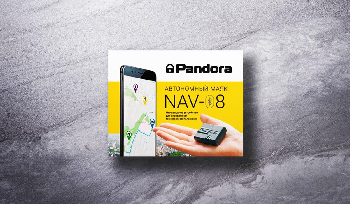 Новый маяк Pandora NAV-08 поступает в продажу