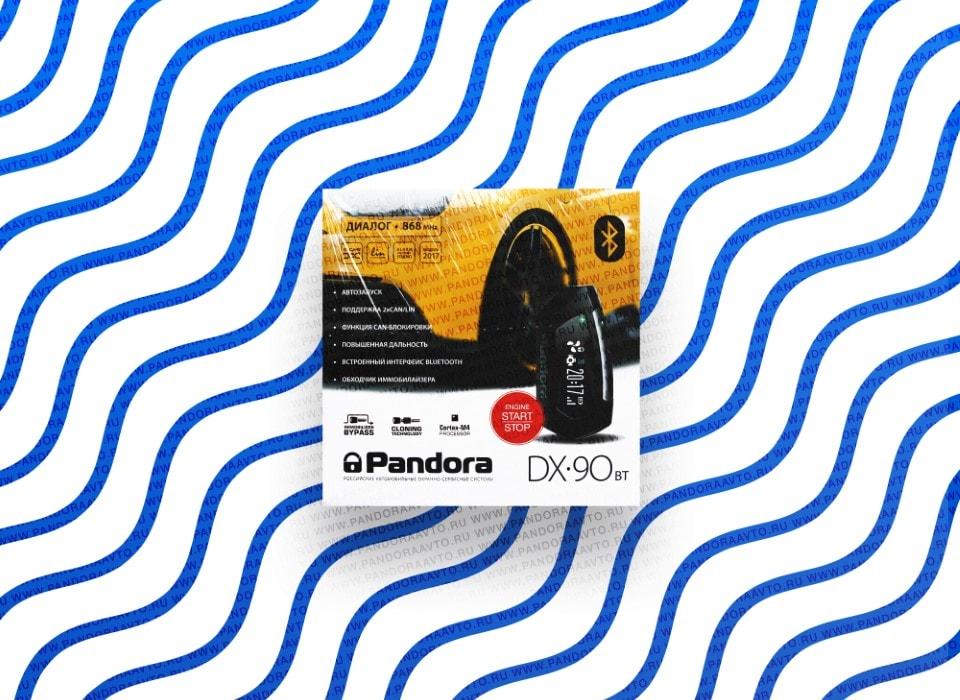 Обновление системы Pandora DX 90