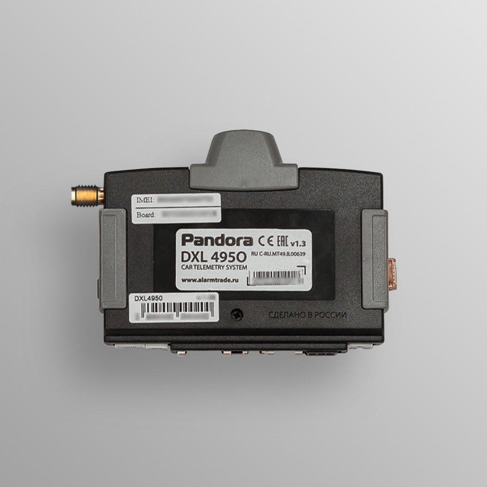 Основной блок DXL 4950