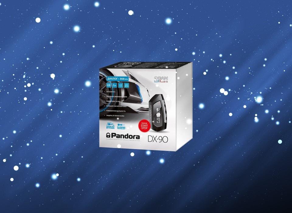 Старт продаж Автосигнализации Pandora DX-90