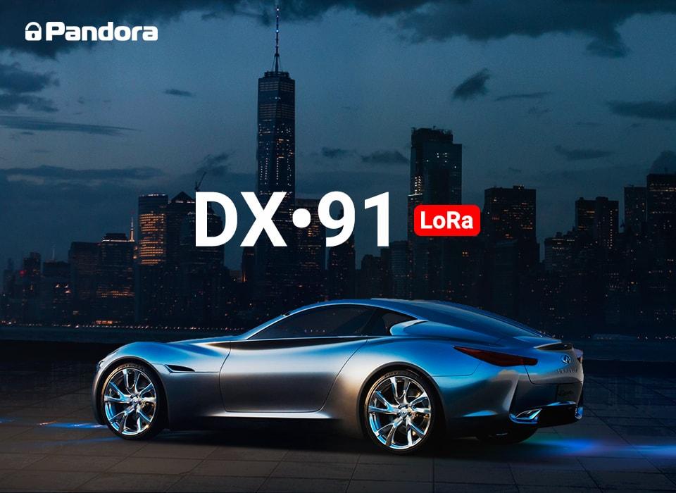 Старт продаж охранной системы Pandora DX 91 LoRa