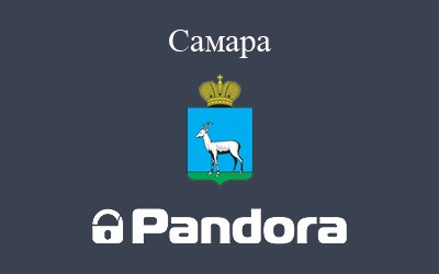 tcsamara1-1